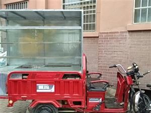 电动三轮车出售,有需要的联系17748929390