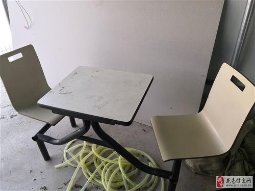 二座連椅桌,有兩個,便宜甩