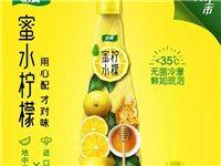 怡宝 蜜水柠檬水果饮料 480ml*15整箱装 (蜂蜜+柠檬果汁饮料)  同城配送