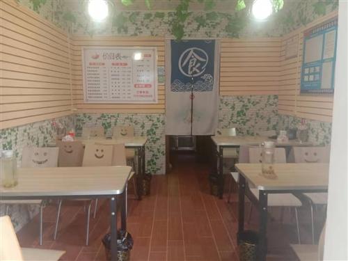 陜西理工學院北門快餐店轉讓,價格實惠,非誠勿擾,詳情電話聯系!