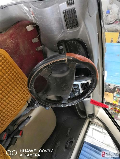 长安二代短斗斗车贱卖了,12 年的拉货神器出售。价格便宜,省油耐用,一个摩托车的价格,带中央空调,保...