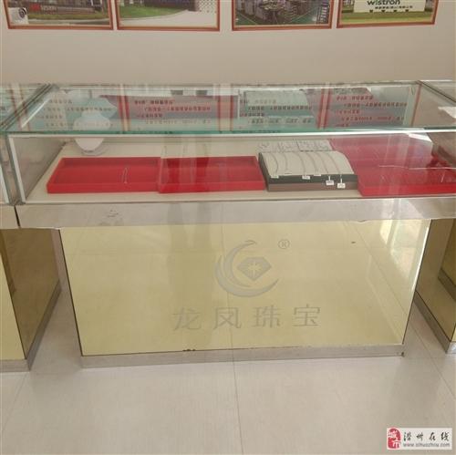 黄金柜台   每节,  长1.72 米    宽0.6米     高1米    LED灯光,共7节 ...