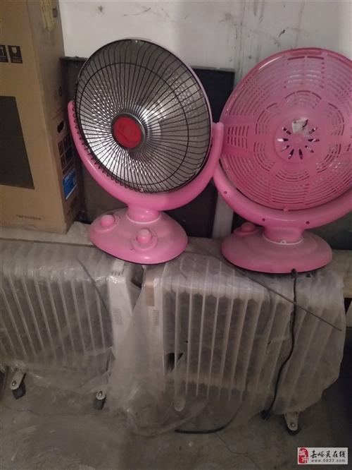 旧电暖器,小太阳出售,价格面议