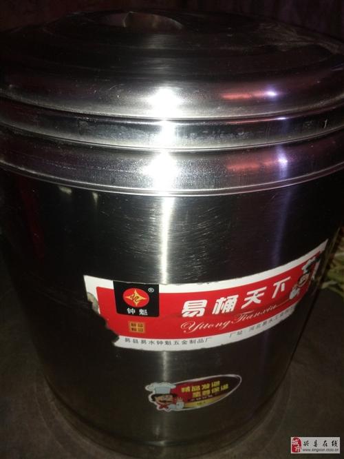 保溫桶40L