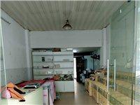 本店位于民和派出所100米,上下两层,有两个单独房间。适合经营小型茶庄与早餐店,有意者请电话联系13...