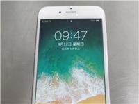 苹果6s,新旧程度接近全新。个人爱惜的比较好,无维修拆机,非组装机。电话,摄像,听筒都正常,稍微使用...