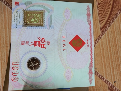 兆豐瓷盤一個24K金邊,全國發行8888個有收藏價值2千,另24K度邊免年紀念章一枚200