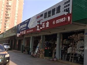 因本人年老回老家休養,轉讓位于東莞虎門一間一百多平方的五金店,經營十多年,累積了一大批老客戶,周邊有...