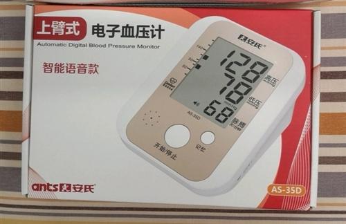 全新電子血壓計   未拆封 半價出售 有五個 要的聯系