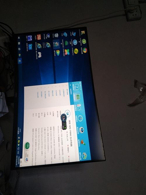 27寸冠捷aoc顯示器液晶屏顯示屏電腦主機游戲鍵盤音響鼠標出售  27寸冠捷顯示器2個,另有i5...