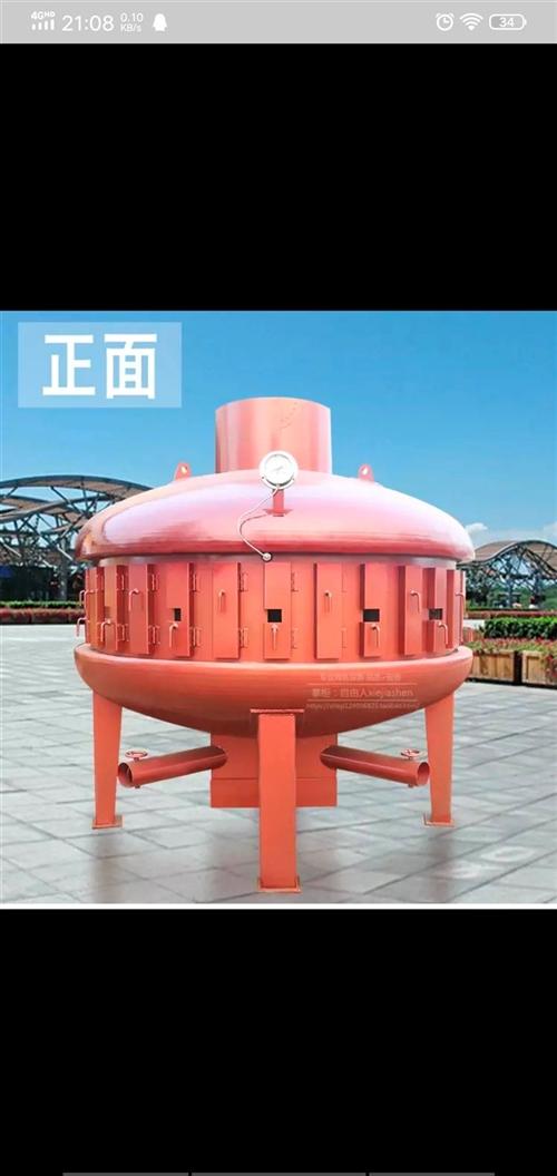 九成新的炭烤魚爐子有需要的可以聯系我18226468908