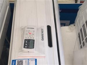 格兰仕1.5匹定频空调,9成新,二手空调