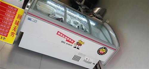 保鮮冷凍柜原價1980   使用3個月,五年質保!  冰牛超好品質。 底價1200元,不議價! ...