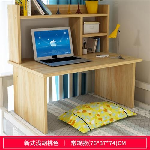 床上電腦桌 大學生宿舍懶人床上書桌 上下鋪簡易學習桌 網上買個書架,結果發錯了貨,決定轉手賣了,全...