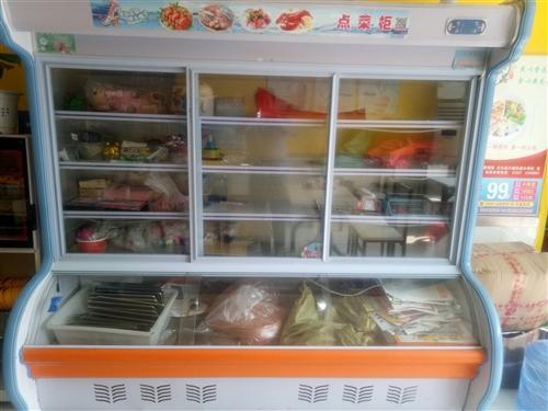 2米長冷凍保鮮展示柜,欲尋求有意向買主,價格從優只求騰出空間來