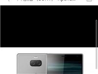 索尼10plus 今年2890买的,用了几个月,现闲置900出让