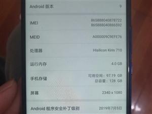 手�C才�I���月,128G,4G�\行,�F在急用�X,1200出售。