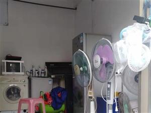 于都家��S修清洗,二手家�低�r出售,洗衣�C空�{油���C���C冰箱��L扇