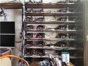 地下城搬砖工作室,64台电脑(32开#2)转让/出租。