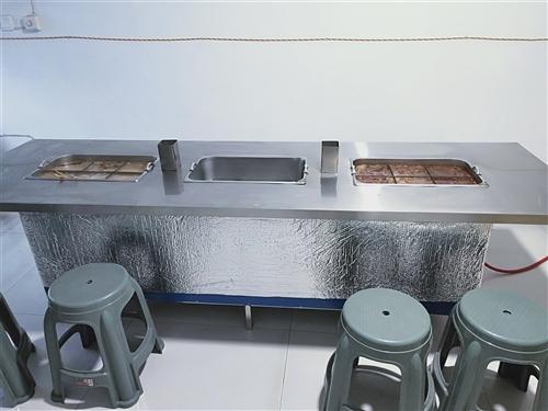 麻辣串串鍋長2.6米-寬0.8米