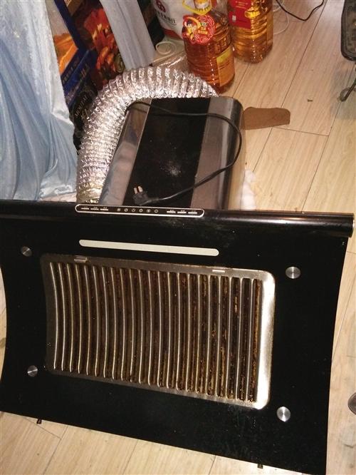 油烟机煤气灶因搬家处理了,都很好用