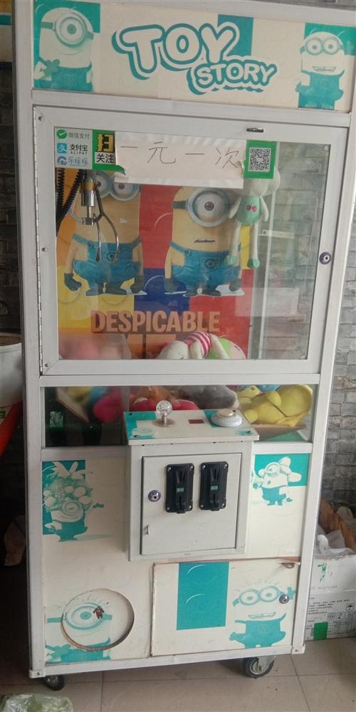 娃娃机转让,买来一年多点,颜色是着太阳晒了的,其他的都完好无损。现在低价出售。需要的电话联系我。