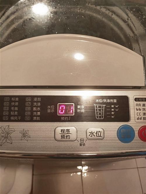 海尔旗下的全自动洗衣机,7kg,因工作原因,急售!有意者致电!