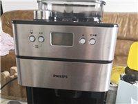 飞利浦咖啡机,全自动滴滤式带磨豆保温预约功能HD77530/00。全新机未使用。