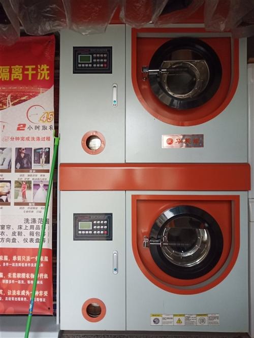 华芙妮双桶干洗机,现低价对外转让,有意请来电18211782654
