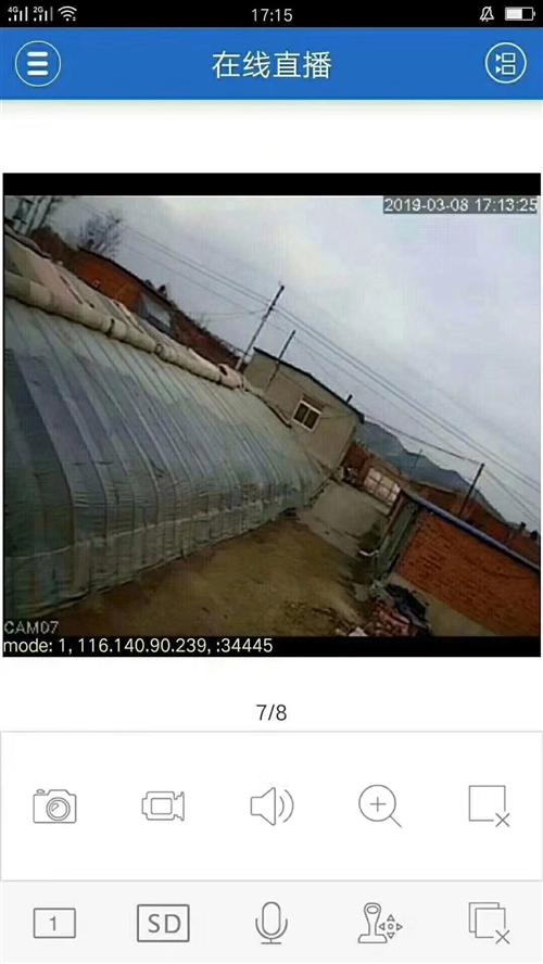 出租出售 喀左七家村部后砖棚130米。出租出售。一吨粉料罐是新的。原来是养猪棚。三项电。新盖的住...