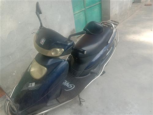自用三田车