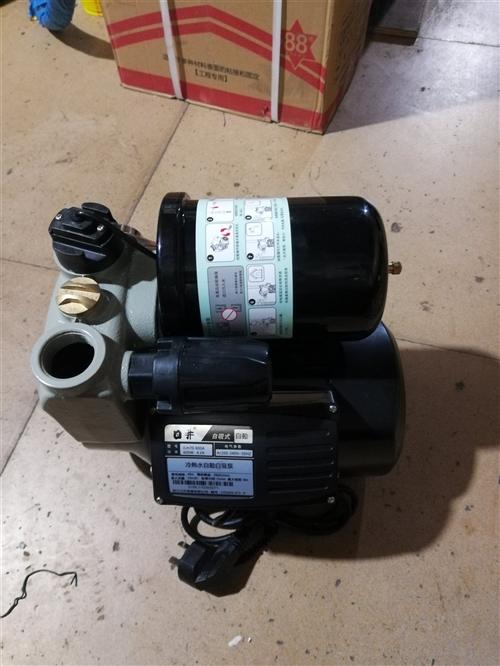全自動增壓泵,全新未用,保質量