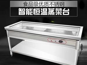 全新加厚不�C�蒸菜保�嘏_,尺寸2米3X80��,���w子,�л�子,�p控制器