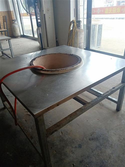大鍋臺用的桌子