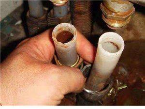 专业清洗地热,先进设备,一流的服务,让你以后的冬天都有温度电话15844580427