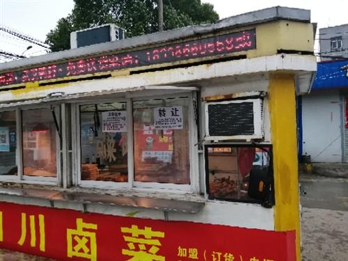 罗山县老罗高后面龙池市场内,电动卤菜餐车出售,价格好商量。