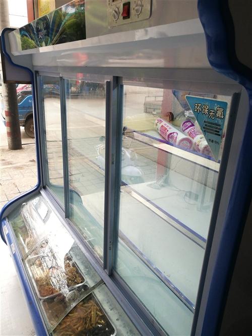 安淇爾展示柜,1.8米,雙壓縮機,只賣本地,不郵寄,地址羅龍