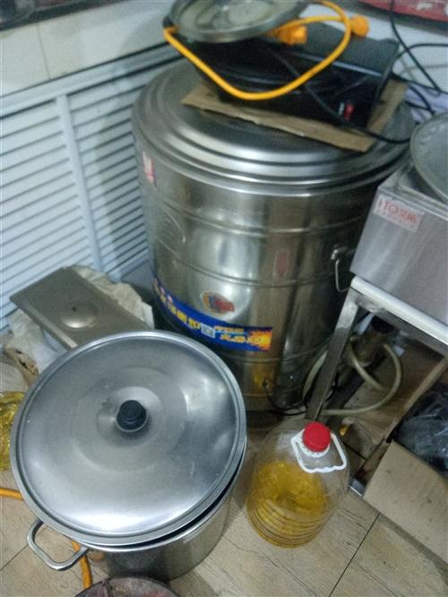 50煮面桶,8成新沒怎么用非常干凈,價格600元,需要的聯系我
