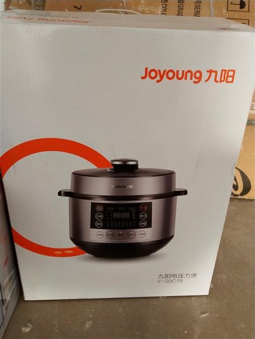 出售全新闲置电压力煲,刚买了一两个月,因经常去外地不在家用不到了,便宜出售,价格面议。