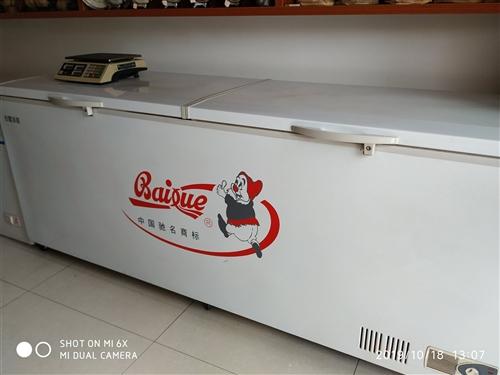 處理冰柜,電話18860500666