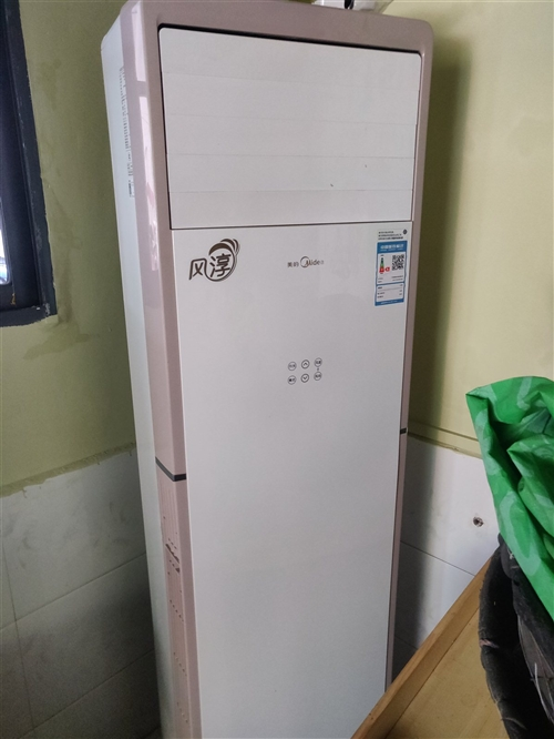 八月份刚买的大2匹立式空调现低价转让