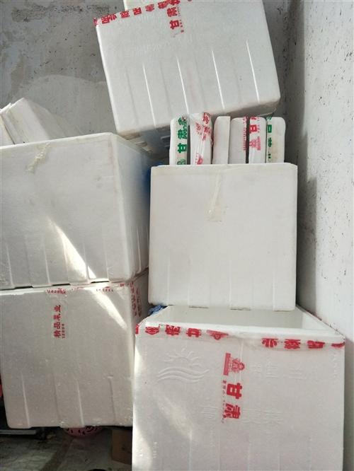 加厚泡沫保温盒,低价处理 尺寸长60宽40高50 厚度3厘米 6块一个多了还可以便宜