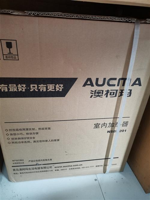加濕器新的,沒拆過,是商家送的,需要的聯系我。