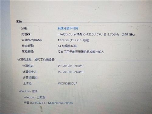 本人有一二手笔记本出售,联想Z50,有意者联系。