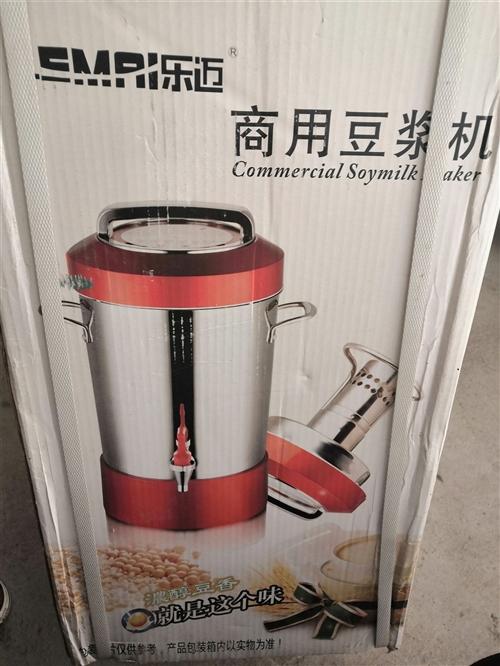 原买的一台12L商用豆浆机准备卖早餐,因生了二胎后完全没时间了,全新未开箱的,买时1300元,现便宜...