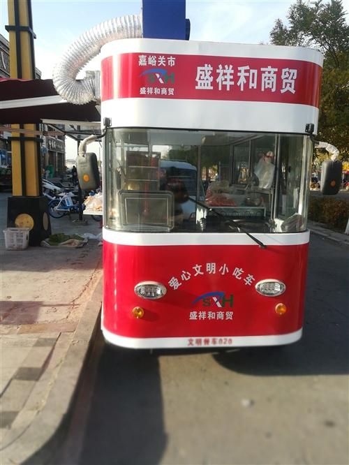 本人求购一辆二手烧烤车,车况八成新。有转让的电话联系,价格面议。电话18093744533