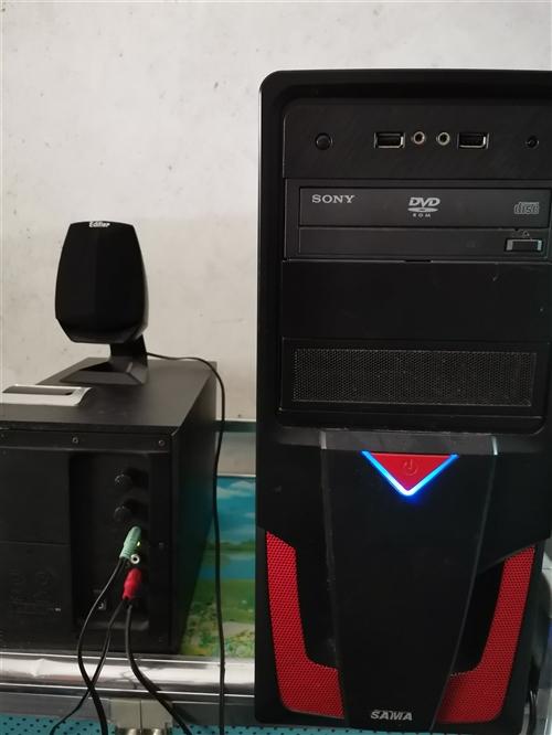 台式机,500G硬盘,2G运行,XP系统,无任何故障,爽快的送音响一套,不出外地邮寄不便,只出本地。