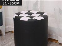 客厅小凳子创意圆皮凳子家用沙发凳茶几凳现代简约实… 颜色分类大款黑色 高35 自提,同城销售,本...