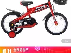 hd小龙哈彼 儿童自行车男女款小孩12/14/16寸山地单车 脚踏车 16寸红色LB1603-S-M...
