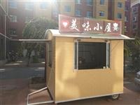 小吃車  3面窗  1面是門  **的 有輪子可以拖拽  長2.2米寬1.8米高2.4米  電話:1...